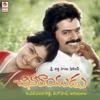 Chinna Rayudu Original Motion Picture Soundtrack