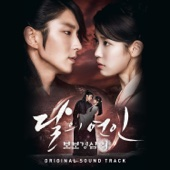 달의 연인: 보보경심 려 (Original Television Soundtrack)