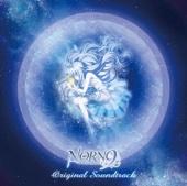 ノルン+ノネット オリジナルサウンドトラック