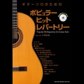 Popular Hit Repertory for Guitar Solo
