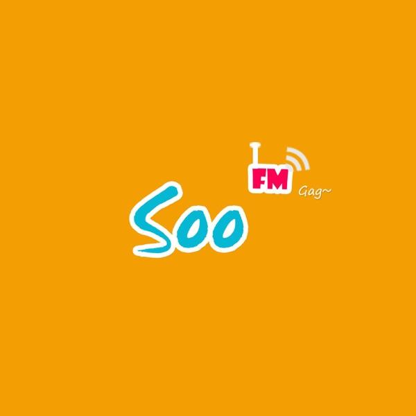 「SooFM」大趸与猫屎