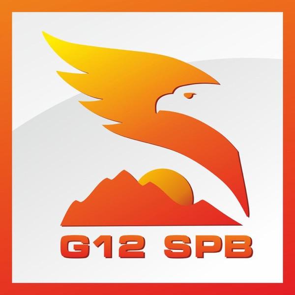 Пробуждение Наций • G12 SPB