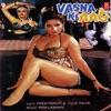 Vasna Ki Aag Original Motion Picture Soundtrack