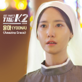 [Download] Amazing Grace (From