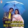 Brahma Rudrudu (Original Motion Picture Soundtrack) - EP