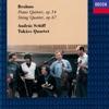 Brahms: Piano Quintet & String Quartet No. 3