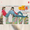 Love 91 Original Motion Picture Soundtrack