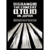 BIGBANG10 THE CONCERT 0 TO 10 IN JAPAN BIGBANG10 THE MOVIE BIGBANG MADE