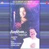 Aashiyan - Volume 2