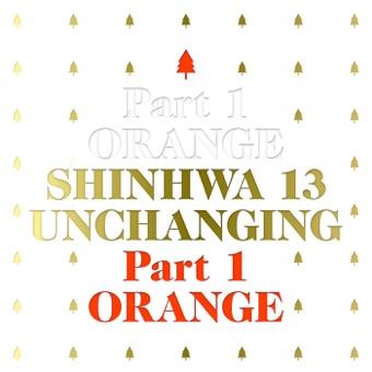 Unchanging, Pt. 1 – EP – Shinhwa