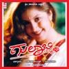 Gulabi Original Motion Picture Soundtrack