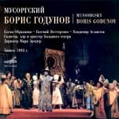 Мусоргский: Борис Годунов