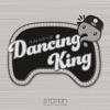 Dancing King - Single ジャケット写真