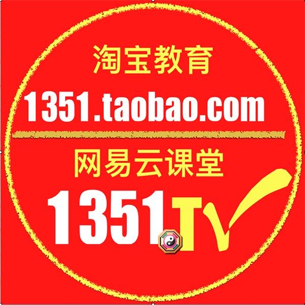 第二卷 秒杀郭德纲 幽默笑话大全 1351.TV
