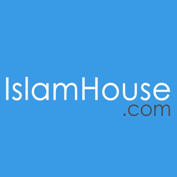 Livre audio : Parole à mon frère en Islam