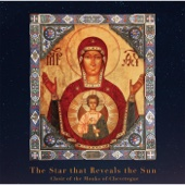 The Star That Reveals the Sun