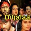 Diljalaa