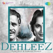 Dehleez - Guru Dutt and Waheeda Rehman - Various Artists