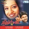 Manasantha Original Motion Picture Soundtrack