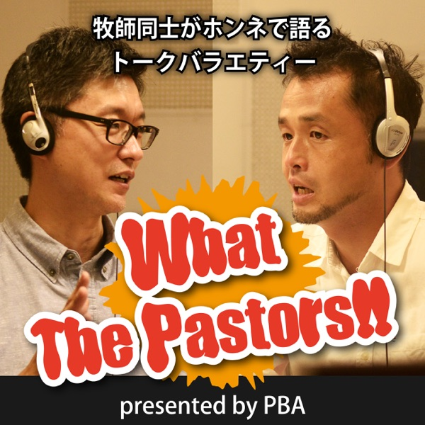 What The Pastors!! -WTP-