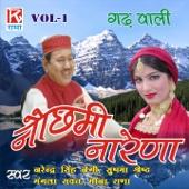Utrakhand Garhwali Geet - Nuchami Narina, Vol. 1