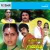 Soorakottai Singhakutti (Original Motion Picture Soundtrack)