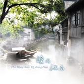 The Misty Rain of Jiang-Nan
