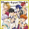 TVアニメ「マジきゅんっ!ルネッサンス」オープニングテーマ『マジきゅんっ!No.1☆』 - EP