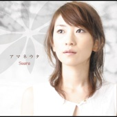 Tomoshibi Acoustic version