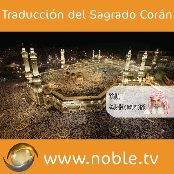 Traducción del Sagrado Corán - 'Ali Al-Hudaifi