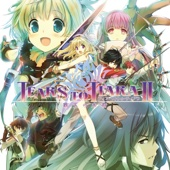 Tears to Tiara II Haou No Matsue Vocal Album - EP