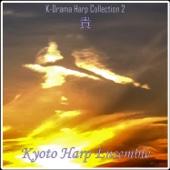 [Download] Onara (Dae Jang Geum) [harp version] MP3