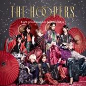Senbon Zakura - The Hoopers