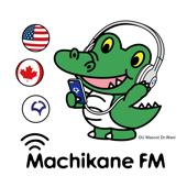 Machikane FM