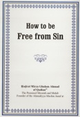How to be Free from Sin