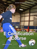 E Certification Course