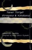 Never Forget Hiragana and Katakana