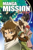 Similar eBook: Manga Mission