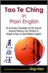 Tao Te Ching In Plain English An Accurate Translation Of The Sacred Ancient Chinese Book Written In Simple  Easy To Read Modern English