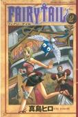 FAIRY TAIL(2)