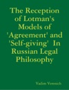 The Reception Of Lotmans Models Of Agreement And Self-giving  In Russian Legal Philosophy