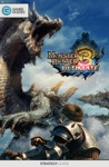 Monster Hunter 3 Ultimate - Strategy Guide