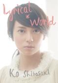 Ko Shibasaki Lyrical*World