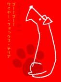 愛と勇気と感動の愛犬日記「Arthur & I」