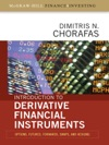 Introduction To Derivative Financial Instruments