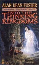Into the Thinking Kingdoms