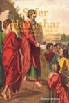 Sefer Hayashar