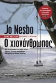 Jo Nesbø - Ο χιονάνθρωπος artwork