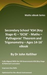 Secondary School KS4 Key Stage 4  GCSE - Maths  Pythagoras Theorem And Trigonometry Ages 14-16 EBook