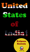 United States of India! (Telugu Essay)